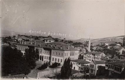 صورة لبلدة كوتاهيه