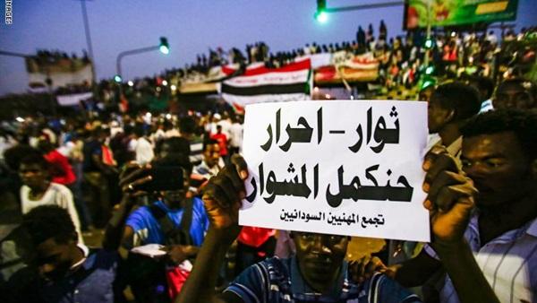 نتيجة بحث الصور عن الثورة السودانية